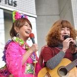 はるな愛、新曲の盆踊りソング「BONダンス」を初お披露目。