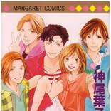 【伝説】最強の少女漫画「花より男子」の知られざる秘密と噂7選 / 「20年以上前の実写映画」「韓国版の闇」など