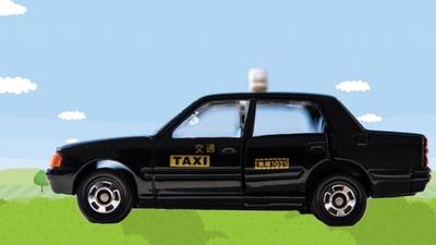 タクシーイメージ