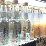 新潟で見つけた「お米の炭酸」、いざ飲んでみたその味は・・・