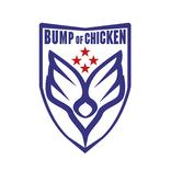 BUMP OF CHICKEN、新曲「シリウス」「Spica」を河森正治総監督「重神機パンドーラ」主題歌として書き下ろし