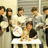 """<AJ2018>神谷浩史、""""ニャンコ先生""""井上和彦のバースデーをお祝い"""