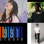 あいみょん「愛を伝えたいだとか」、Neetz ft. Ryohu/Lil'Yukichiによるリミックスが配信&アナログでリリース決定