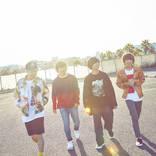 KEYTALK、NHK-FM『ライブビート』最終回にて熱狂のライブを披露