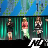 AnimeJapan2018 BSフジのアニメギルドステージ開催!鈴木愛奈 邪神ちゃんコスプレやたつき監督新作の制作状況も明かす
