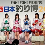 『西日本釣り博2018』の盛り上がり方が凄かった!