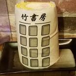 「破壊したはずでは…」 スイーツパラダイスにてポプテピピックの「竹書房ロールケーキ」販売中