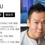 『CREATORS INTERVIEW vol.10 URU』――アジアのアーティストと一緒にグローバルヒットを作りたい