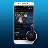 iOS/Android版『Amazon Music』で音声サービス『Alexa』提供開始、スマホでも音声による音楽再生が可能に