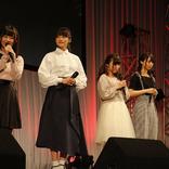 山崎はるか・i☆Risのステージで白熱! 『魔法少女サイト』放送直前トーク&ライブステージ 『AnimeJapan 2018』ステージイベントREPORT