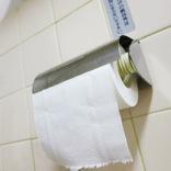 ある小学校が「トイレにトイレットペーパーを置かない」というナゾ校則を制定 → もちろん生徒の親は激怒