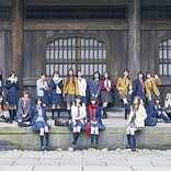 乃木坂46、20thシングル『シンクロニシティ』には各期生だけのカップリング曲も