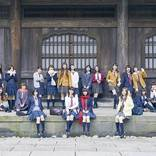 乃木坂46、20thシングル「シンクロニシティ」の収録内容を解禁