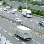 ネット上での「デマ拡散」で11人が刑事告訴される!東名高速あおり運転事件で