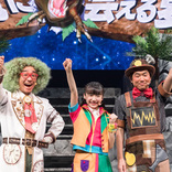 芦田愛菜が恐竜たちの世界へタイムスリップ!『世界一受けたい授業』がこの夏リアルイベントとして登場