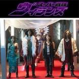 『スーパー戦隊ヴィランズ』始動予告にエスケイプが声明 水崎綾女の声が色っぽさ増した?