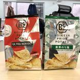 【衝撃事実】B'zポテトチップス「濃厚のり塩味」と「ULTRA NORISIO味」が99.99%同じ味だと判明