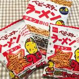 【簡単激ウマ】ベビースターラーメンの激うまアレンジメニュー集 / いつもの料理が激ウマ化!