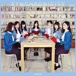 乃木坂46、シングル「シンクロニシティ」のジャケ写公開