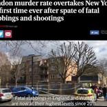 世界大都市・殺人事件発生件数ワースト1はロンドン ニューヨークは2位に