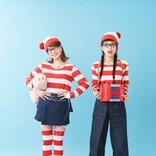 姉妹ユニット「チャラン・ポ・ランタン」が雑誌「月刊 MOE」に登場!ウォーリーコラボにファン歓喜