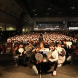 神谷浩史、井上和彦が考えた『劇場版』の内容とは?『劇場版 夏目友人帳 ~うつせみに結ぶ~』スペシャルステージ 『AnimeJapan 2018』ステージイベントREPORT