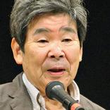 高畑勲監督が死去 『火垂るの墓』『平成狸合戦ぽんぽこ』など手がける