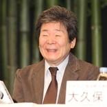 高畑勲監督が死去 著名人&ファンから追悼コメントあふれる