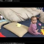 森渉、体調ダウンも娘の遊び相手に 居間に布団を敷いて