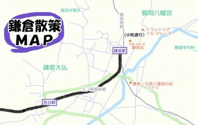 鎌倉散策MAP