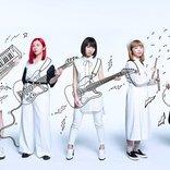 結成11年目のガールズバンド「たんこぶちん」は今が最強!【インタビュー】