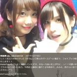 元SKE48中西優香が結婚 グループ後輩や声優陣が祝福「なぜか私がものすごく嬉しい」