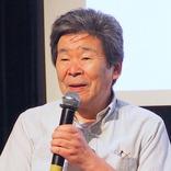 『監督・宮崎駿』を生み出した高畑勲の功績 肉親以上の関係だった2人の天才