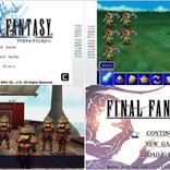 「Final Fantasy」がつくスマホゲームって多過ぎじゃない?数えてみたら…