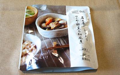 まるでおしゃれスーパーで売っていそうなパッケージ(写真撮影/蜂谷智子)