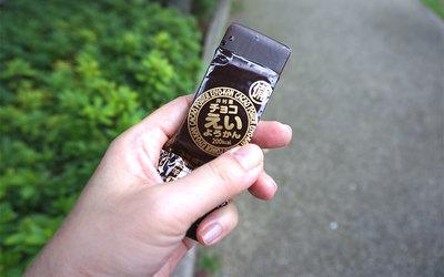 片手で食べられるので、山登りの栄養補給なんかにもよさそう(写真撮影/蜂谷智子)