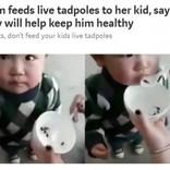 丈夫な体になあれ!? 幼児に生きたオタマジャクシを与える中国農村部の親たち