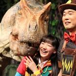 芦田愛菜、初舞台で「タイムマシンにおねがい」を亀田誠治アレンジで歌唱へ!恐竜も大暴れした『世界一受けたい授業 THE LIVE』制作発表