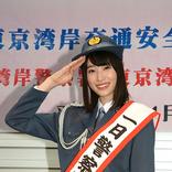 髙橋ひかる、一日警察署長で制服姿披露「背すじがのびる思いで光栄」