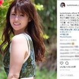 【衝撃】人気女優・深田恭子の知られざる秘密と噂8選 / アンパンマンにキャラ提案してボツにされる