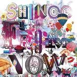 SHINeeベストAL『SHINee THE BEST FROM NOW ON』―チャートとともに振り返る5人の軌跡―