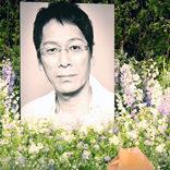 大杉漣さんと1700人が最後の別れ 田口トモロヲ沈痛「恋しい、寂しい」