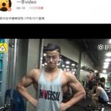 「卵の白身を1日70個」中国のボディビル・チャンピオンが仰天告白