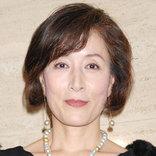 高畑淳子、息子・裕太の復帰に複雑な思い「私が言うことではない」梅沢富美男の言葉に号泣も