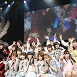 ラストアイドル 2期暫定メンバーのライブ初お披露目! 急遽メンバー3名が卒業発表