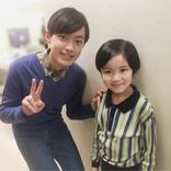 """『半分、青い。』永野芽郁の弟役""""W草太ショット""""公開"""