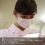 池田エライザがヒロインの歯科衛生士役 白衣姿に「治療して欲しい」