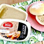 朝が楽しくなる! 進化系スプレッドでパンをもっとおいしく