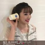 """『帝一の國』地上波初放送 """"美美子ダンス""""に「めいちゃん」ファン急増"""