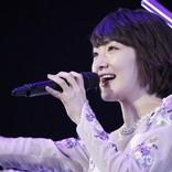 乃木坂46・生駒里奈の卒業ライブ、最後の言葉は「楽しかったです!」